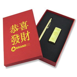 PersonalizedGold Cross Pen with USB Set