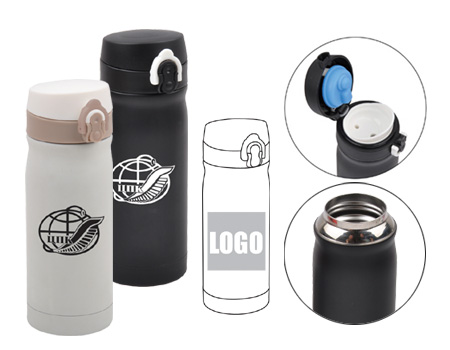 Personalized - Stainless Steel Vacuum Flask