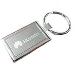 Personalized - New rectangle keyring