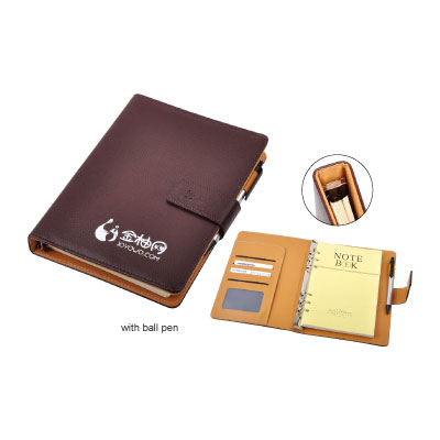 Personalized - CEO Loose-leaf Notebook