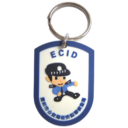 Personalized - UDesign 3D Keyring